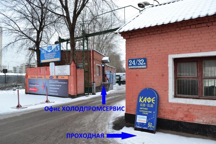 http://dixis-65.ru/images/upload/DSC_0256%20(720x480).jpg
